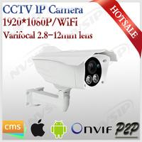 2mp wireless webcam zoom 2.8-12mm lens cmos with ir cut ir night vision onvif wifi ip cam
