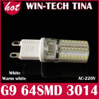 4pcs Silicone G9 220V 6W 3014 SMD 64 LED Crystal Lamp Corn Bulb Droplight Chandelier COB Spotlight Cool/Warm White 360 degree