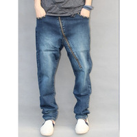 New Arrival Relaxation Fashion Skateboard Hiphop Jeans Male Middle Lowlevel Denim Harem Pants