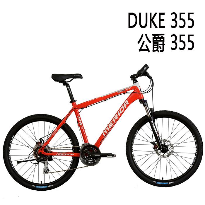 Запчасти для велосипедов Merida 355 BB5