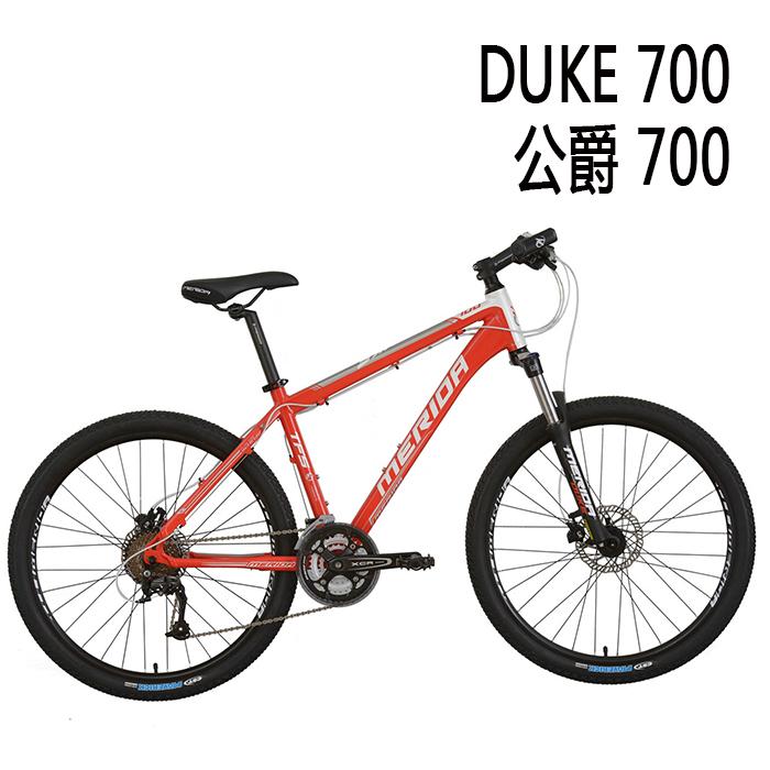 Запчасти для велосипедов merida 770 MTB 27,5