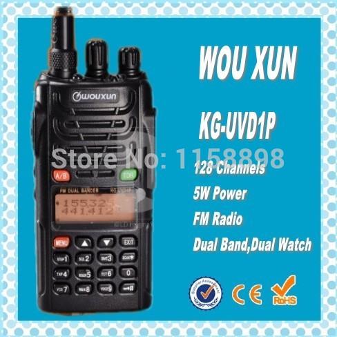 DHL freeshipping+wouxun uvd1p dual band vhf uhf 136-174 400-470mhz handheld long range walkie talkie 2 way radios kg-uvd1p(China (Mainland))