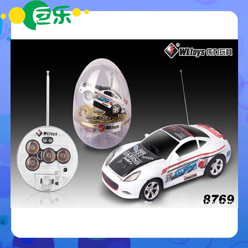 venta de coche rc: