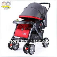 baby carriage promotion