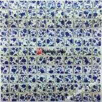 Polished porcelain mosaic tiles backsplash PCMT121 ceramic mosaic white porcelain wall tile bathroom porcelain floor tiles