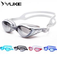 Sommermode unisex Frau Männer Wasser sportbekleidung Anti- nebel uv-schutz schützen wasserdicht brillen brille schwimmen brille(China (Mainland))