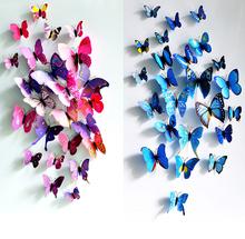 O envio gratuito de decora??o para casa adesivos de parede 3D ??PVC adesivo borboleta, 12pcs/set , beauti sua sala de estar e quarto(China (Mainland))