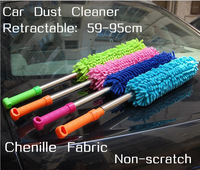 Free Shipping New Style Car Dust Cleaner Towel Washcloth Wax Brush Outside Tool -  Chenille Fabric / Retractable 59-95cm