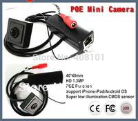 "1.3 MP 960P 1/3"" OV super illumination CMOS sensor with  Hi3518C DSP, Super Mini CCTV Securrriy POE Pinhole  Ip Camera"