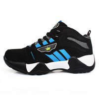2014 New JINBEILE damping authentic basketball shoes wear and increased indoor and outdoor lightweight sneakers shoes for men