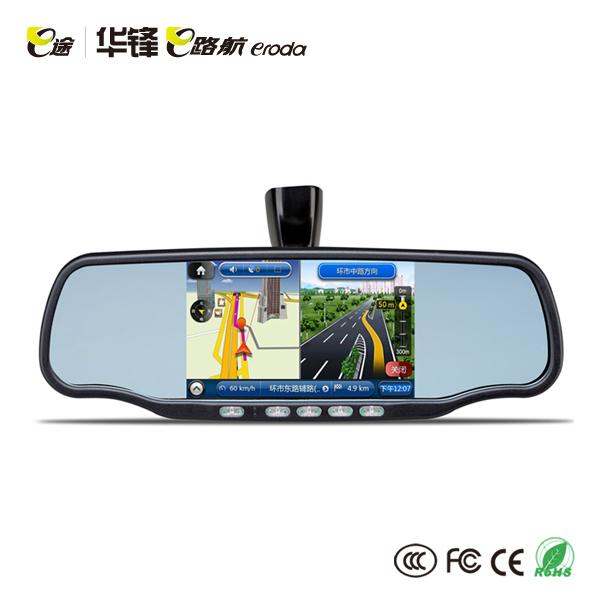 Rear View Mirror Device (AVIN)/GPS Navigation/Car DVR/Radar Detector/Parking sensor/Bluetooth/FM rearview mirror gps(China (Mainland))