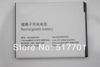 Free shipping high quality mobile phone battery AB1630AWMX for Philips W536 with good quality and best price