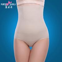 Puerperal burning fat thin waist belt drawing abdomen belt waist belt clip slimming body shaping cummerbund shaper free shipping