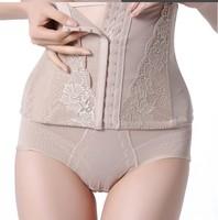 Waist Tummy Girdle Body Control Shaper Cincher Slimming Underbust Belt Corset Free drop shipping bodie cotton  corsets