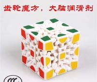 Three order magic cube 3d gear three-dimensional magic cube educational toys gear magic cube gear magic cube