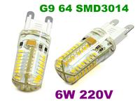 Wholesale10pcs G9 led 6W 64 SMD 3014 led 200LM Warm white Non-polar LED Bulb Lamps High Lumen Energy Saving AC220 Free Shipping