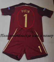 2014  home red PUTIN 1 ARSHAVIN 10 high quality soccer jersey unifroms (jerseys + shorts)  + can custom names&numbers