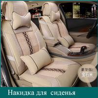 New car MATS four seasons  car seat cover