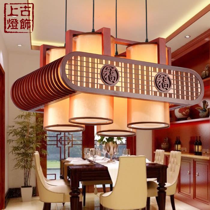 lampadari moderni in legno : antico cinese illuminazione lampada lampade lampadari moderni in legno ...