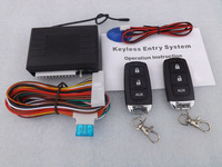 2014 high quality Universal Car central lock Keyless Entry Remote locking systems with Remote Controllers free shipping