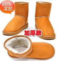 New 2014 Women Snow Boots Winter Shoes Warm Cotton Boots Women's Snow Boots