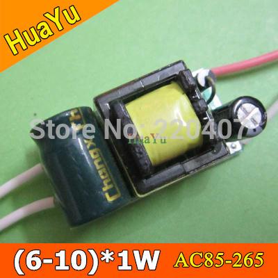 5pcs/lot (6-12)*1W led inside driver 7W 9W 10W 11W 12W lamp driver 85-265V Transformer input for E27 GU10 E14 LED lamp DIY(China (Mainland))