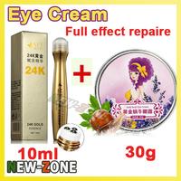 Full Effect Repair Eye Cream 24K Gold Essence  Eye Ball cream 10ML + 30G Snail Restoring Eye cream Significant repair