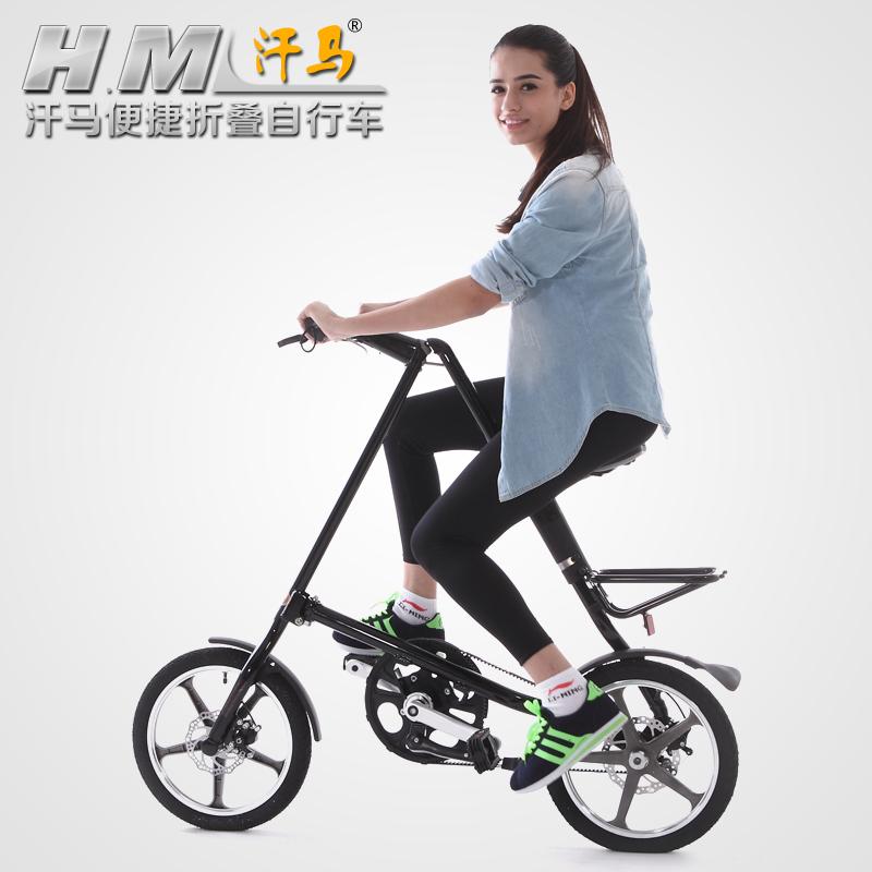 Han Ma Full aluminum alloy folding bicycle ultra-light bicycle folding weight 10kg 16-inch free shipping(China (Mainland))
