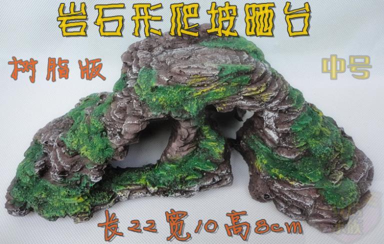 Natural reptile supplies intravital tortoise rockery turtle Medium(China (Mainland))