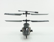 wholesale electric rc helicopter
