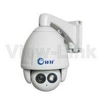 1920*1080P IP9707 2.0MP HD outdoor ip camera PTZ camera