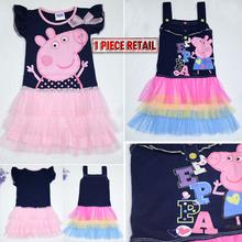 cheap kids fashion
