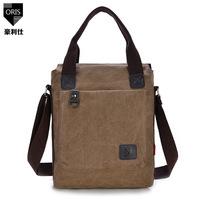 M package new Korean version of the influx of men's casual canvas shoulder bag man bag Messenger bag nylon handbag