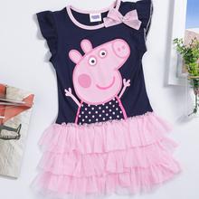 wholesale girl fashion dress