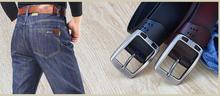 mens jeans belt price