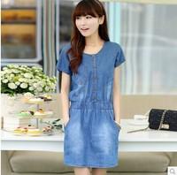 spring and summer women's denim one-piece dress plus size slim one-piece dress elegant casual