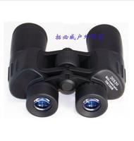 Light filled large water fog eyepiece 20X50 binoculars high-powered high-definition night vision binoculars