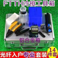 Ftth tool box fiber optic toiletry kit fiber cleaver