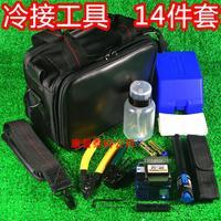 Ftth tool bag fiber optic toiletry kit fiber cleaver