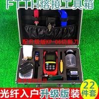 Ftth tool box fiber optic tool bag fiber optic toiletry kit fiber cleaver