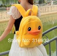 I4 Kawaii yellow duck plush character backpacks kids dual-use package cartoon backpack China Air Express