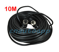 Truck/ Bus Camera Cable For Reversing Camera Systems DVR Quad Monitor Camera System 4 pin airline aviation extension cable - 10M