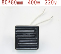Factory shipping 80*80mm 400W  220V Infrared Top Upper Ceramic Heating Plate For BGA Station IR6000 IR6500 IR-PRO-SC 2PCS/SET
