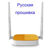 Russian firmware wireless router 300Mbps WIFI repeater Tenda N304 4 ports networking router 802.11b/g/n free shipping