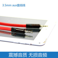 20pcs/lot Hot Sale 5 Colors1.2M 3.5mm Audio Flat Male to Male Stereo Car Audio Cords AUX Cables for PC iPod mp3 Mobile iphone