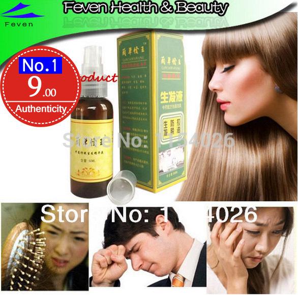Hot! Free Shipping Hair Growth Liquid 50ml/bottle Fast Hair Growth Products yuda pilatory anti gray hair of hair loss treatment(China (Mainland))