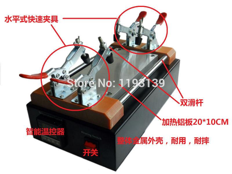2014 neuen split- Bildschirm maschinen f-947a split- bildschirm handy lcd montage separator maschine 220v