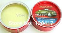 Free shipping k601 High quality royal permanent car polishing waterproof coating Wax car polishing coating paste wax car wax