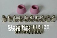 50pcs electrode+50pcs nozzle+20pcs shroud,120pcs SG-55 AG-60 Plasma Cutter consumables, 50/60A (SG-55)