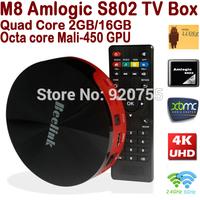 Newest Quad Core Android TV Box M8 Amlogic S802 2GB/16GB Mali450 GPU 2.4G/5G Dual Wifi HDMI Bluetooth 4K Android 4.4 KitKat XBMC